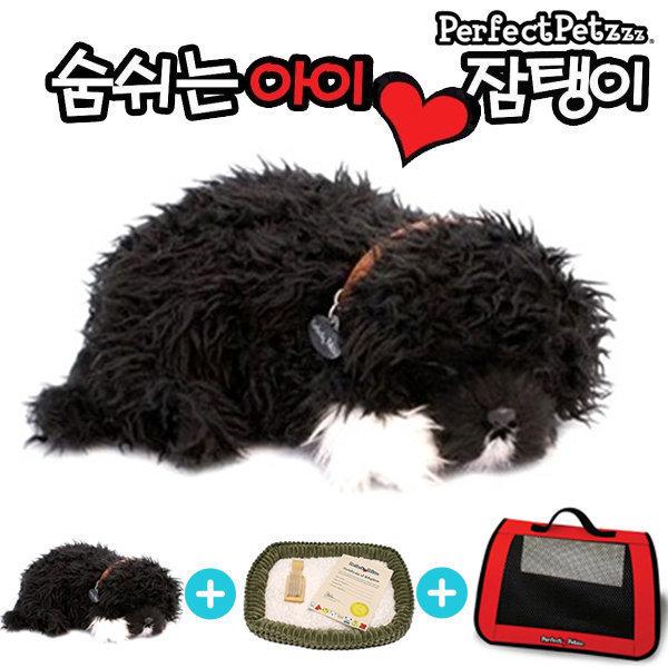 퍼펙트펫 잠탱이 인형/숨쉬는 강아지/워터도그 인형 상품이미지