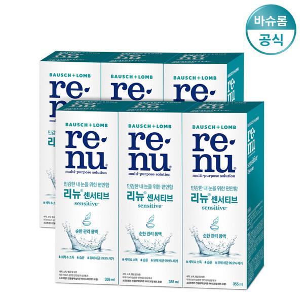 (현대Hmall)바슈롬 리뉴 센서티브 355ml 6개 렌즈세척액 상품이미지