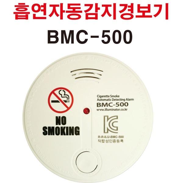 흡연자동감지경보기/BMC-500/담배연기감지/KC적합인증 상품이미지