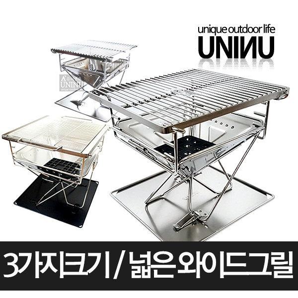 유니앤유 1.5T화로대/대형/중형/화롯대/바베큐/캠핑 상품이미지