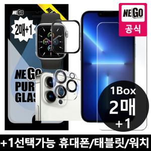 [네고]강화유리액정보호갤럭시노트8 S9플러스 아이폰X 8 V30