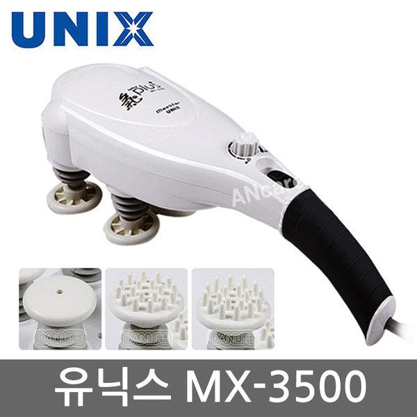 (유닉스 정품) 파워이온 플러스 안마기 MX-3500 상품이미지