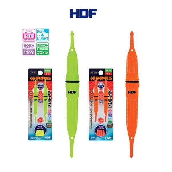 해동 HF-056 수중 집어등 집어라이트 SS 2개입 상품이미지