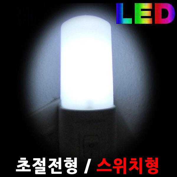 한일 LED 취침등 반딧불 화이트/ 취침등 수유등 상품이미지