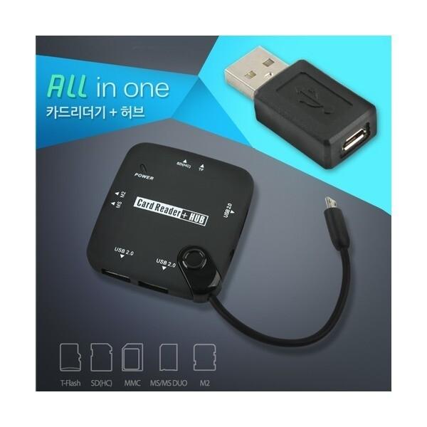 IT093 스마트폰 OTG 카드리더기 USB 허브 SD T-Flash 상품이미지