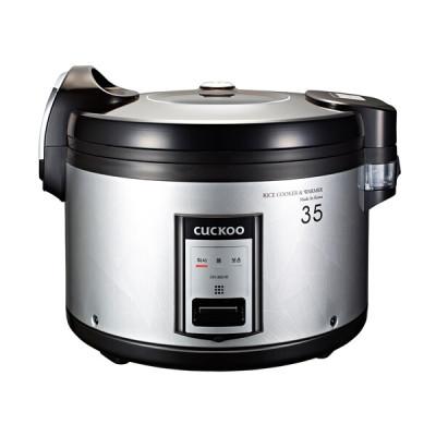 CUCKOO /Electric Cooker   Warmer/CR-3521B