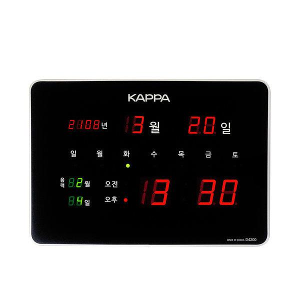 카파 초이스(GPS) 디지털벽시계 전자벽시계 LED벽시계 상품이미지