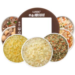 [루솔]루솔 프리미엄 이유식 반찬 1팩 미음 죽 진밥 아기밥