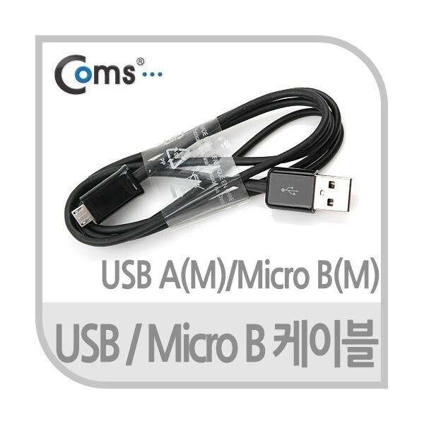 IT786 Micro USB 데이터 충전 케이블 1M 마이크로 5핀 상품이미지