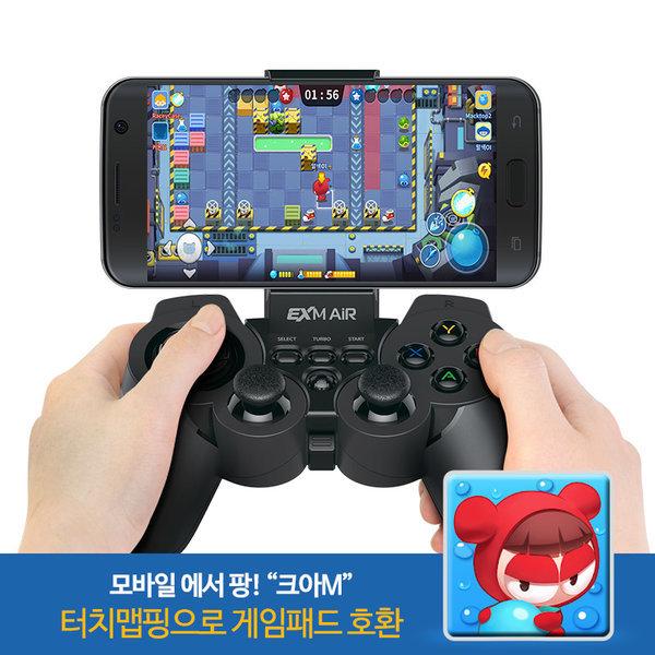 크아M 무선게임패드 EX엠에어/조이스틱 상품이미지