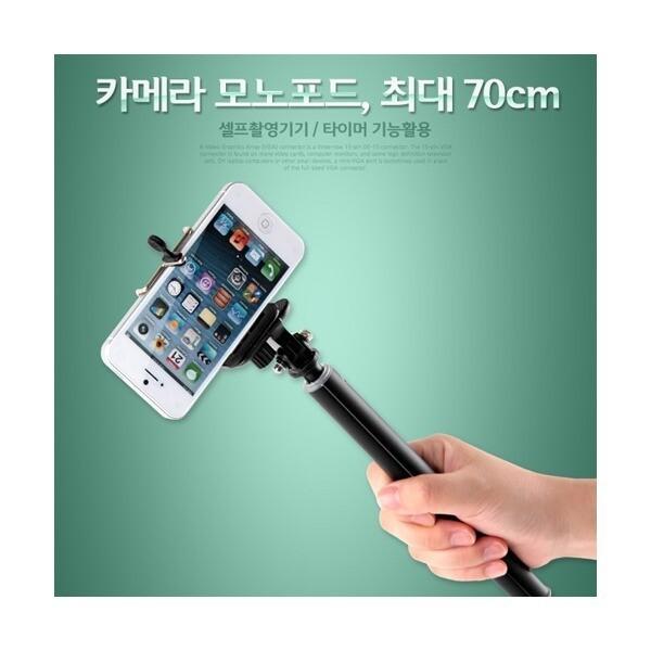 IT947 카메라 셀카봉 모노포드 촬영기기 연장봉 상품이미지