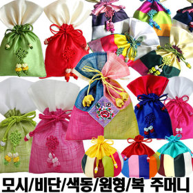 Korean lucky bag / bokjumeoni / drawstring pouch / silk / gift /