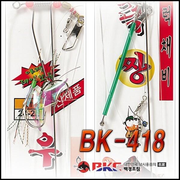 백경 BK-418 우럭짱 (대)/BK-419 우럭짱 소/우럭채비 상품이미지