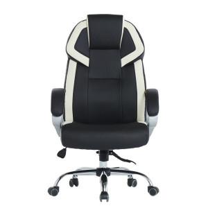 (HJC체어) 편한 사무용 컴퓨터 책상 중역 PC방 의자