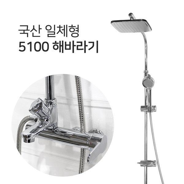국산 5100 해바라기 샤워기  수전 일체형 레인샤워기 상품이미지