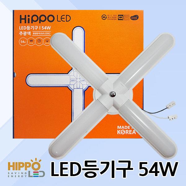 LED십자등기구/55W/거실등/방등/형광등/차단기/램프 상품이미지