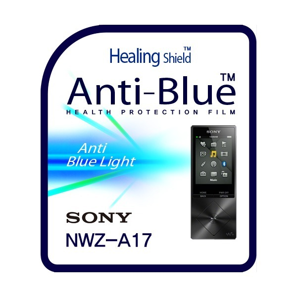 소니 워크맨 NWZ-A17 블루라이트차단 액정보호필름2매 상품이미지