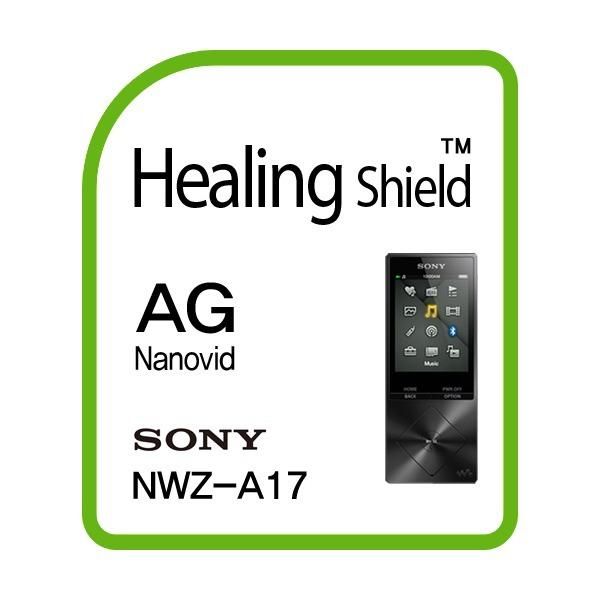소니 워크맨 NWZ-A17 지문방지 액정보호필름 2매 상품이미지