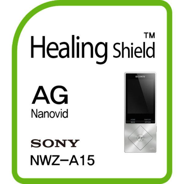 소니 워크맨 NWZ-A15 지문방지 액정보호필름 2매 상품이미지