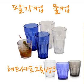 8각컵 컬린스잔 팔각컵 플라스틱 물컵 락잔 음료수잔