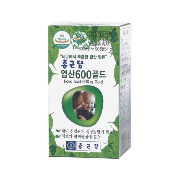 종근당 엽산 600 골드 90정 / 임산부 산모 영양제 상품이미지