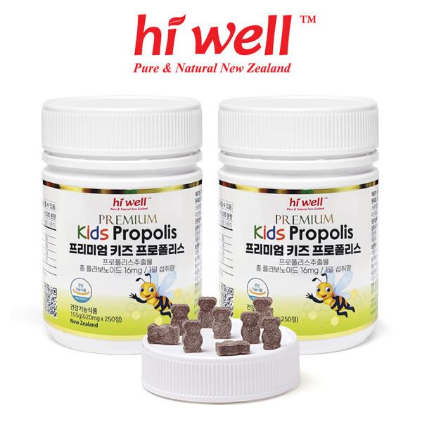 (현대Hmall) 하이웰 키즈 프로폴리스 2통 (620mg 250정 2통)/어린이영양제 상품이미지