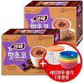 핫초코 마시멜로팩 10Tx2개+토끼머그/마일드/코코아