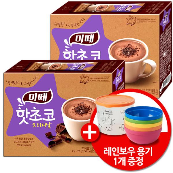 핫초코 오리지날 10Tx2개/코코아/티라미수/화이트초코 상품이미지