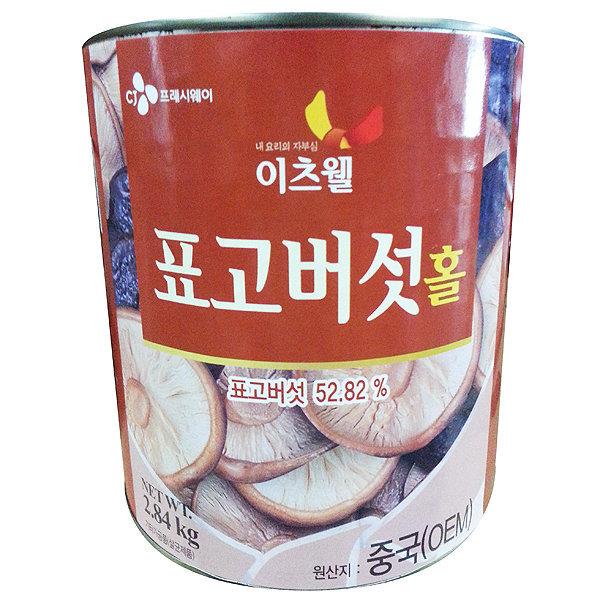 이츠웰 표고버섯 홀 2.84kg X 6개 / CJ 캔 통조림 상품이미지