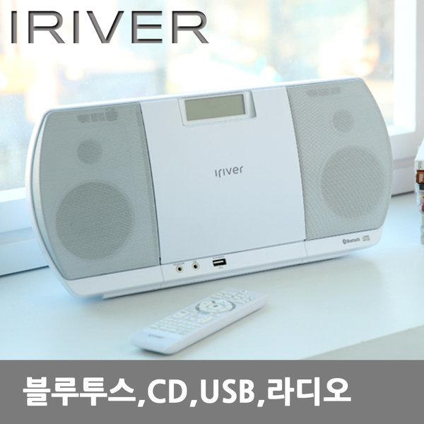 아이리버 IA90/오디오/블루투스 오디오/CD플레이어/N 상품이미지