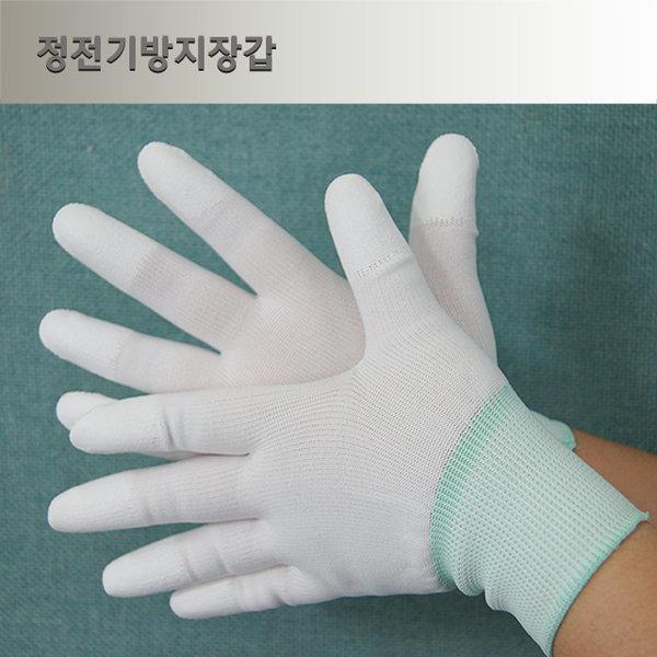 fii 제전 장갑(10켤레)-탑/팜피트/PU/크린/원예 상품이미지