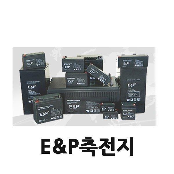 KB1270/KB1240/KB1220/KB1230/KB6100/축전지/연축전지 상품이미지
