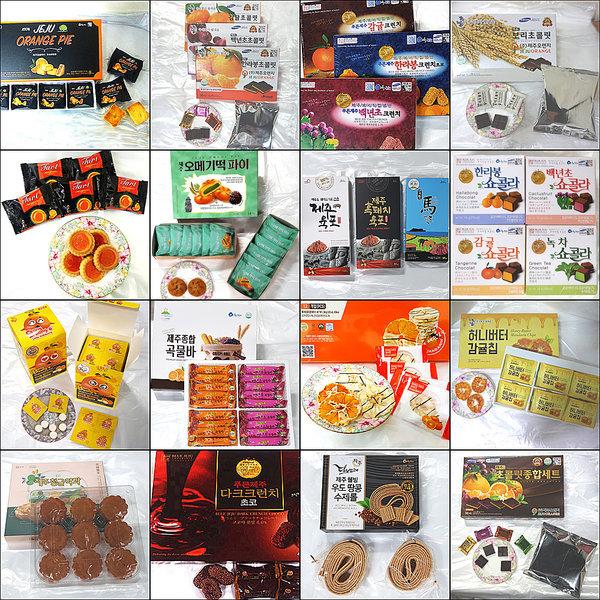 제주 초콜릿 골라 /크런치/곡물바/간식거리/과자세트 상품이미지
