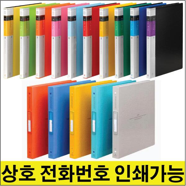 20매 40매 고급 클리어화일 F520-7 20매/F521-7 40매 상품이미지