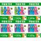 카드할인+사은품 증정) 우등생 전과 (2019) 상품이미지