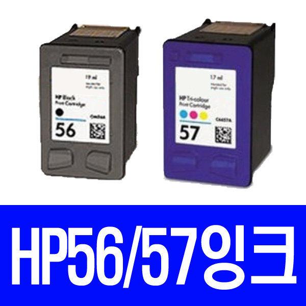 HP56 HP 잉크 5610 PSC 1210 1315 1311 1310 2410 상품이미지