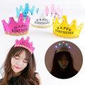 (LED램프생일왕관)왕관 왕자 생일 머리띠 파티 이벤트