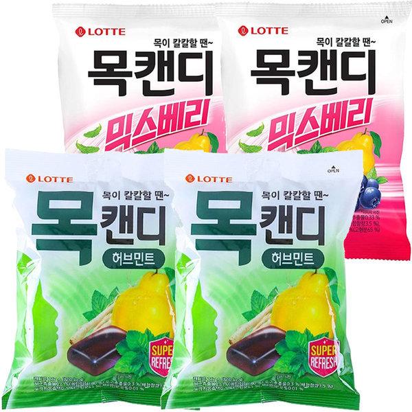 롯데 몽쉘통통 384gx8곽(12봉입)/목캔디/말랑카우사탕 상품이미지