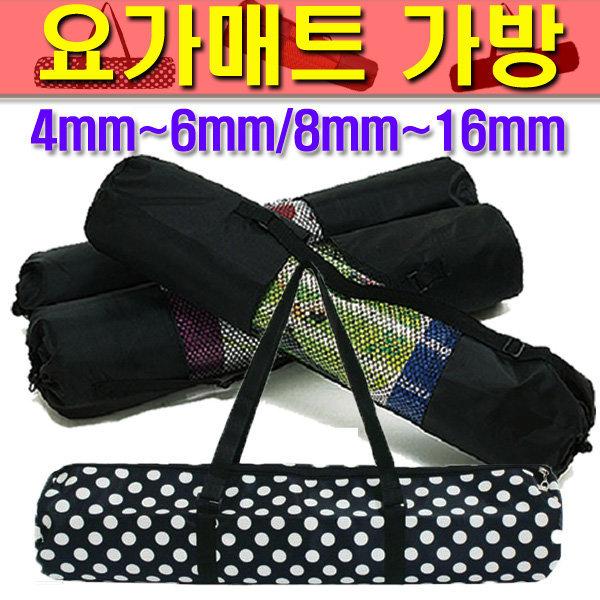 요가매트 가방/필라테스매트/파우치/백/운동/용품 상품이미지