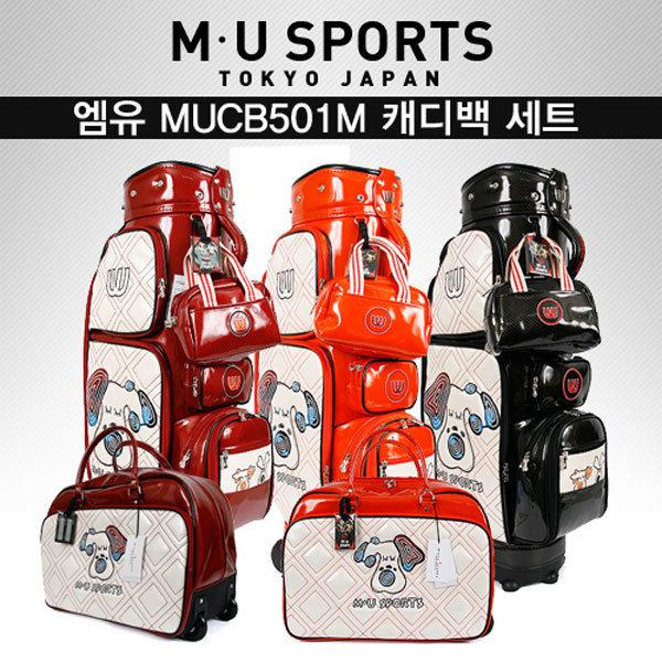 엠유스포츠 MUCB501M 바퀴달린 캐디백 보스톤백세트 상품이미지