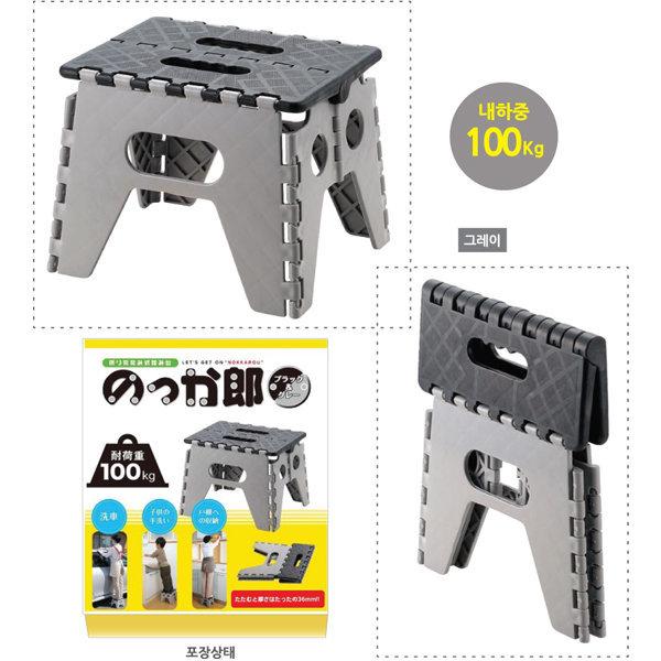 일본 컴팩트 접이식의자(간이용)/컴팩트수납/욕실 상품이미지