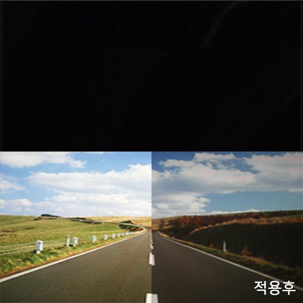 창문썬팅필름(차량겸용 IR-05/65)/열+자외선차단+단열 상품이미지