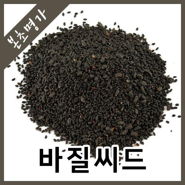 본초명가/바질씨드/바질씨앗(인도산)/1kg 상품이미지