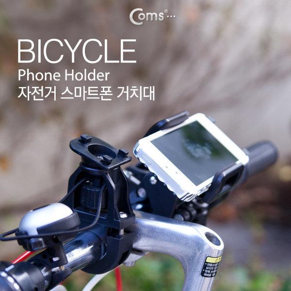 ITA263 자전거용 스마트폰 거치대 홀더 사이클 장착 상품이미지