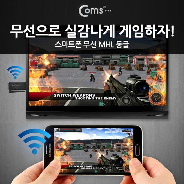 미라캐스트 무선 MHL 동글 아이폰 스마트폰 TV 연결 상품이미지