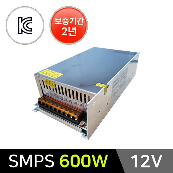 G마켓 - LED컨버터 SMPS 600W (12V) /LED바 LED파워/LED안정기