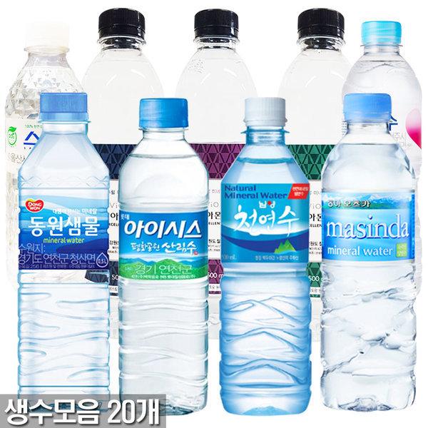 생수 500ml x 40개  생수500ml/생수500/물/워터/음료 상품이미지