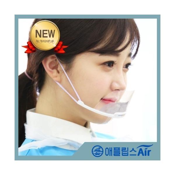 애플립스 Air 신개념 위생마스크 5개 1세트 상품이미지