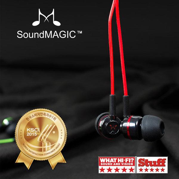 사운드매직 ES18S ES18 가성비 음질좋은 이어폰 상품이미지
