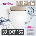 {공식인증판매점} 노비타비데 BD-KA311SG / BD-KN330